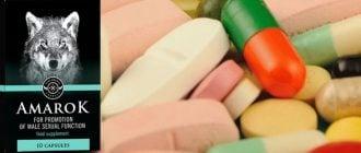 Potencianövelő szerek