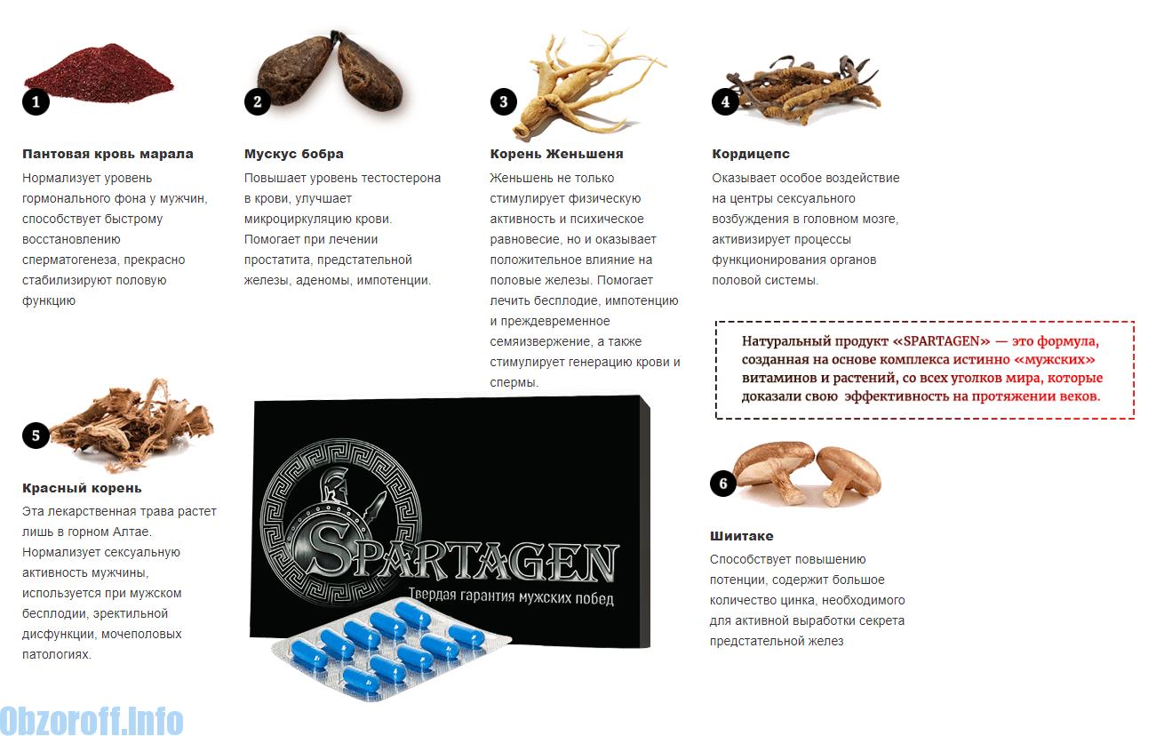 mézes gyógyszerek az erekció fokozására