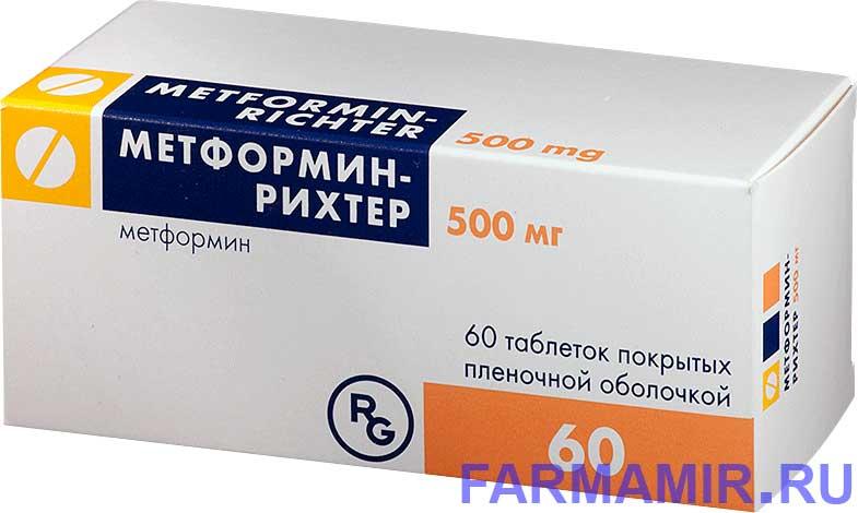 tabletták, hogy a pénisz álljon