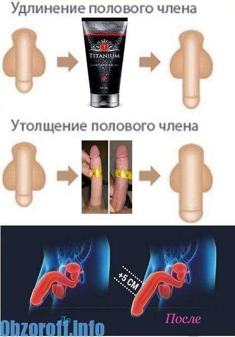 pénisz hossza és a pénisz növelése 12 cm erekcióban