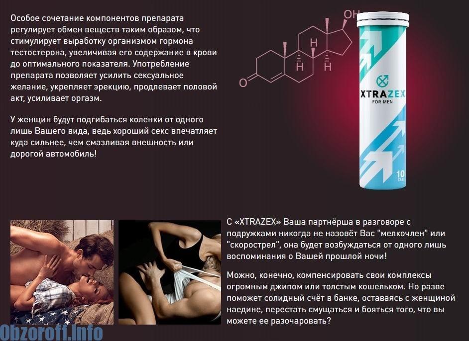 CAVERJECT 20 ?g por és oldószer oldatos injekcióhoz - Gyógyszerkereső - Hákisvarosiismerkedes.hu
